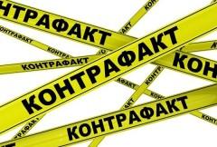 В Северной Осетии стартует профилактическая операция «Контрафакт»