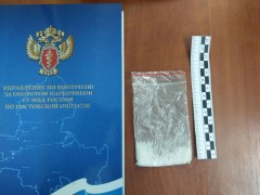 В Ростове-на-Дону задержали подозреваемого в хранении синтетических наркотиков