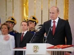 Инаугурация Путина состоится 7 мая