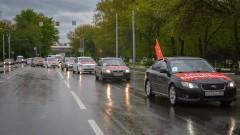 В Ростове-на-Дону состоится автопробег «Память поколений»