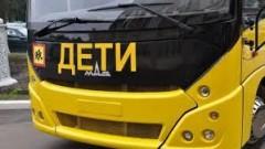 В Подмосковье автобус с 40 детьми столкнулся с легковушкой