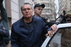 Мосгорсуд оставил в силе восьмилетний срок для Улюкаева