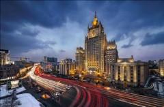 МИД: Россия не будет затягивать с ответом на санкции США