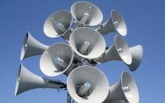 В Краснодаре на 18 апреля запланирована проверка системы экстренного оповещения населения