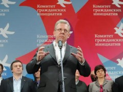 Стартовал Второй Всероссийский конкурс проектов по инициативному бюджетированию