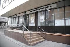 В Москве открылась первая клиника заботы о зрении 3Z