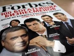 Forbes составил рейтинг богатейших бизнесменов России