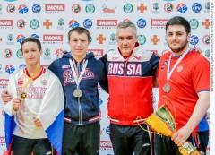 Представители Кубани завоевали четыре награды континентального первенства