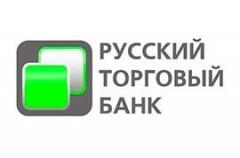 """У """"Русского торгового банка"""" больше нет лицензии"""
