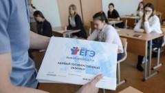 В Краснодаре станет больше пунктов проведения ЕГЭ и ОГЭ
