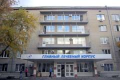 На сотрудников больницы ОАО «РЖД» завели дело по факту оказания некачественных услуг, приведших к смерти пациентки