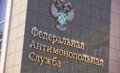 ФАС предписала отменить национальный роуминг до 31 мая
