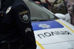 Киев объявил о наборе в «полицию Крыма»