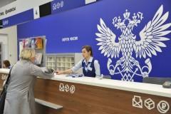 Почта России меняет режим работы в праздничные дни