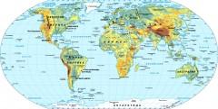 Путин распорядился создать атлас мира, не искажающий географическую правду