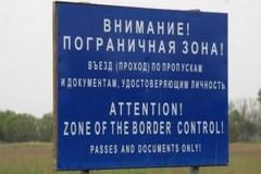 В преддверии курортного сезона Погрануправлении ФСБ по Краснодарскомк краю напомнили о правилах пересечения границы