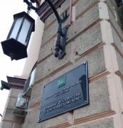 Приставы Кубани взыскали за квартал более 6 млрд рублей