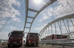 В Москве предложили Киеву забрать Крымский мост с помощью Photoshop