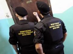 В Краснодарском крае приставы увеличили взыскание налогов и сборов в два раза