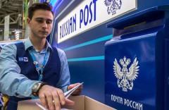 Почта России продлила время работы отделения в Адлере