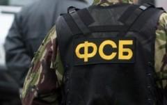 В Ярославле ФСБ задержала готовивших теракты членов ИГ*