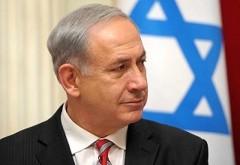 Премьер-министр Израиля Биньямин Нетаньяху посетит Москву 9 мая
