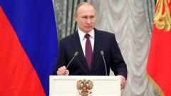 В Москве началась церемония инаугурации Владимира Путина
