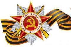 В Адыгее окажут адресную помощь инвалидам и участникам Великой Отечественной войны