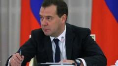 Госдума утвердила Дмитрия Медведева главой правительства РФ