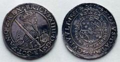 Банк России представит древние монеты в рамках акции «Ночь в музее» в Краснодаре
