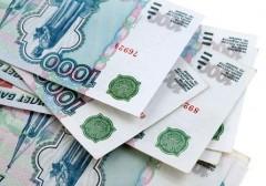 Банк «Центр-инвест» выплатит рекордные дивиденды