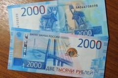 На Ставрополье в отношении судебного пристава завели уголовное дело о превышении полномочий