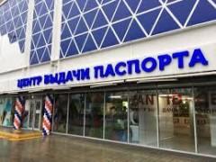 Центр выдачи паспортов болельщика начал работу в Краснодаре