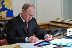 Путин назначил новых министров и вице-премьеров