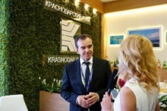 Единый стандарт работы с инвесторами внедряют на Кубани