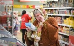 В апреле инфляция в ЮФО снизилась до 2%