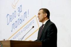 150 млн рублей добавили на развитие малого и среднего бизнеса на Кубани