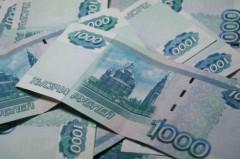 Краснодарский край увеличит бюджетные расходы почти на 6 млрд рублей