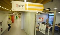 Яндекс открывает офис разработки в Сочи