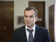 Губернатор Краснодарского края примет участие в Петербургском международном экономическом форуме