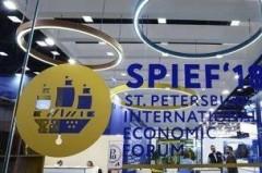 Соглашение о реализации двух крупных проектов в Геленджике заключено на Петербургском форуме