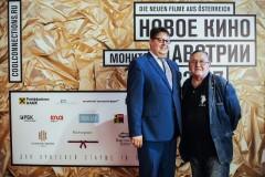 В Краснодаре открылся фестиваль австрийского кино
