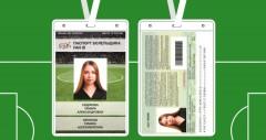 Почта России доставила на Кубань почти 7 тысяч паспортов болельщиков чемпионата мира по футболу FIFA 2018 в России™