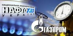 Киев намерен повысить тарифы за транзит газа из России