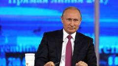 Прямая линия с Путиным 7 июня пройдет в новом формате - со звонками губернаторам