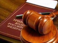 Задержанный сочинскими пограничниками наркокурьер получил 5,5 лет тюрьмы