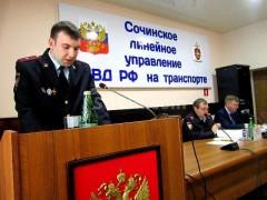 В Сочи транспортные полицейские подвели итоги оперативно-профилактической операции «Дети и транспорт»