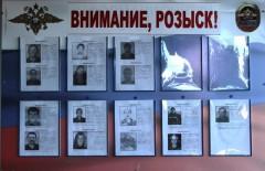 За неделю разыскано шестеро без вести пропавших жителей Адыгеи