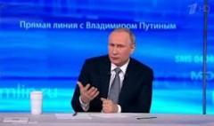 Стартовала прямая линия Путина