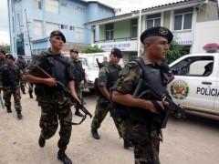 В Перу на полицейских совершено нападение, четверо погибли